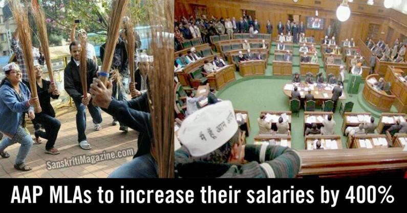 AAP MLAs to increase their salaries by 400%