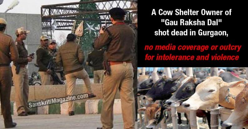 "A Cow Shelter Owner of ""Gau Raksha Dal"" shot dead in Gurgaon, no media coverage or outcry"