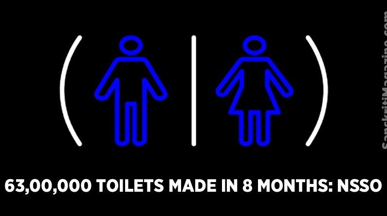 63L toilets made in 8 months: NSSO