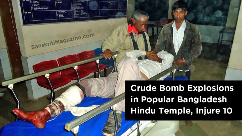 Crude Bomb Explosions in Popular Bangladesh Hindu Temple Injure 10