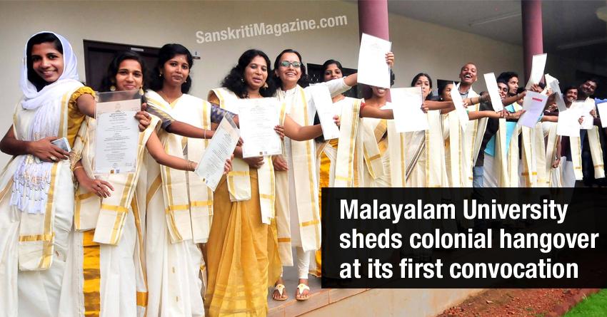 Malayalam University sheds colonial hangover