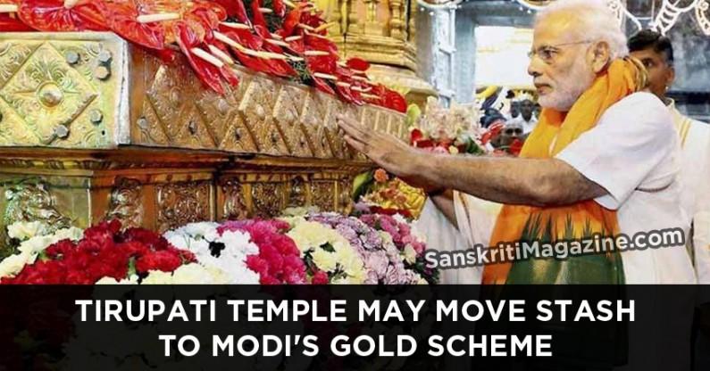 Tirupati temple may move stash to Modi's gold scheme