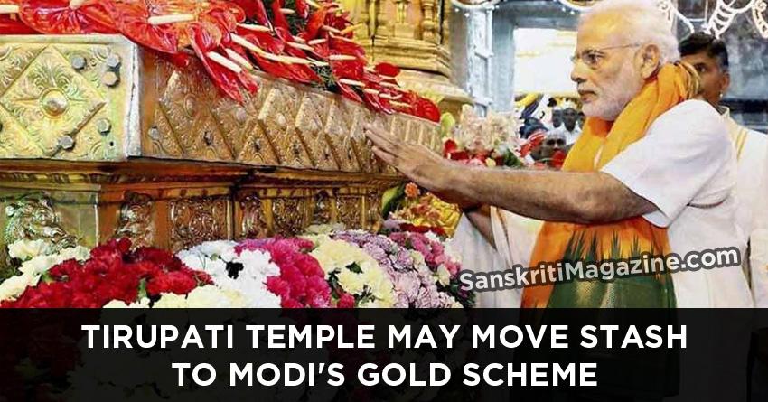 Tirupati temple may move stash to Modi gold scheme