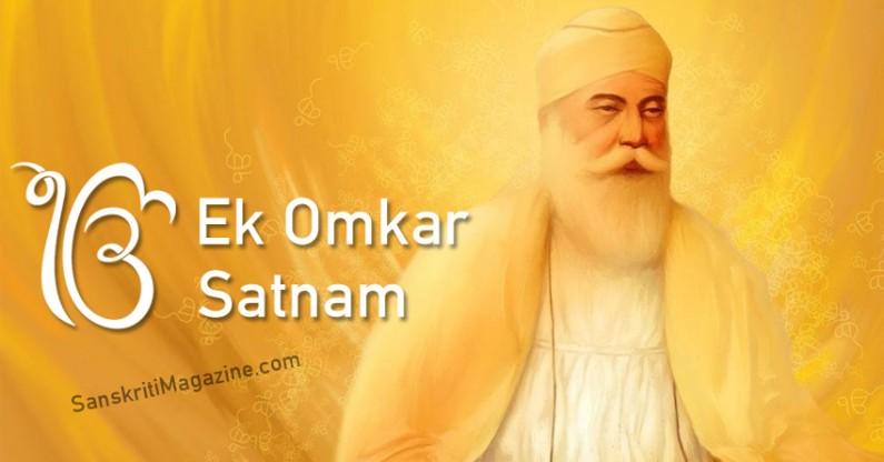 Ek Omkar Satnam