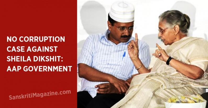 No corruption case against Sheila Dikshit: AAP government