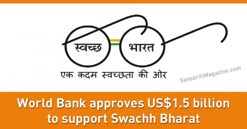 World Bank approves US$1.5 billion to support Swachh Bharat