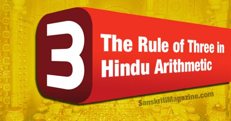 The Rule of Three in Hindu Arithmetic