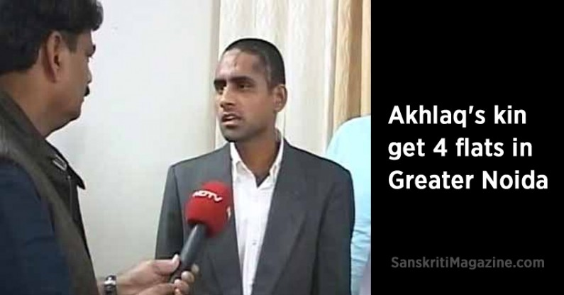 Akhlaq's kin get 4 flats in Greater Noida