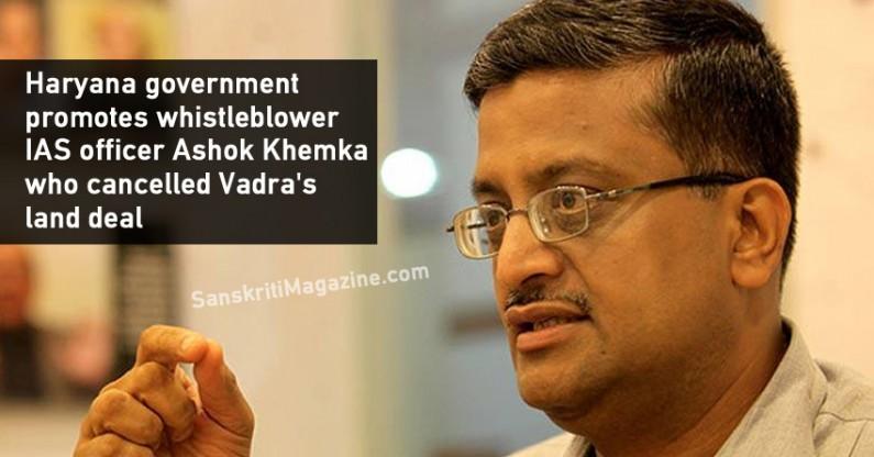 Haryana government promotes whistleblower IAS officer Ashok Khemka who cancelled Vadra's land deal