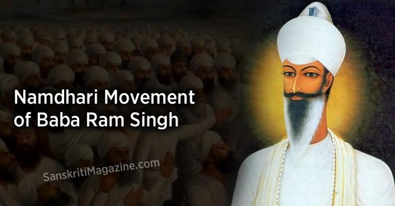 Namdhari Movement of Baba Ram Singh