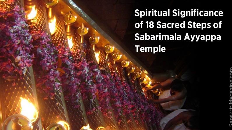 Spiritual Significance of 18 Sacred Steps of Sabarimala Ayyappa Temple