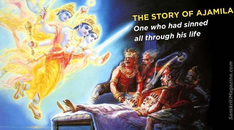 The story of AJAMILA: One who had sinned all through his life