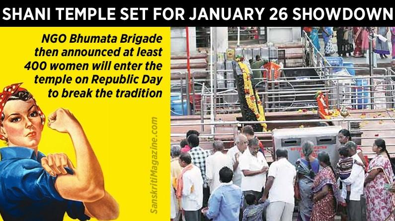 Shani Shingnapur Temple in Maharashtra Traditions are under attack from femenist NGO
