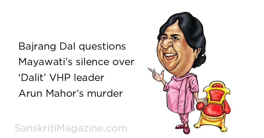 Bajrang Dal questions Mayawati's silence over 'Dalit' VHP leader Arun Mahor's murder