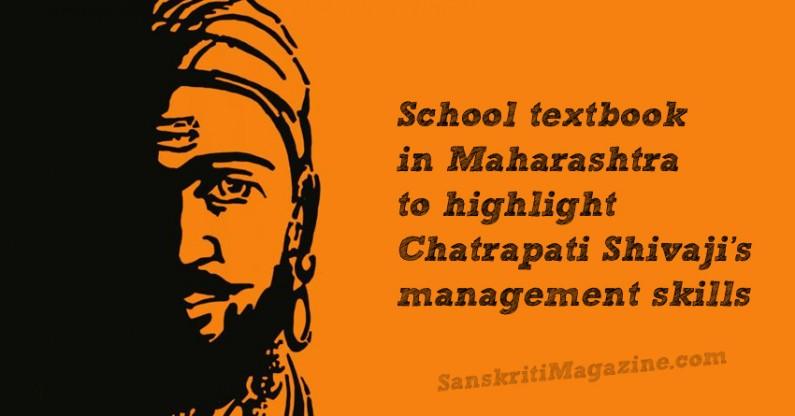School textbook in Maharashtra to highlight Chatrapati Shivaji's management skills