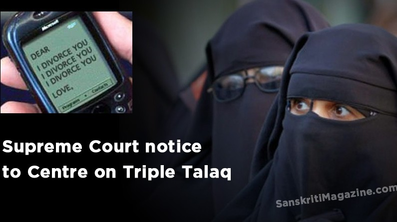 Indian Supreme Court notice to Centre on Muslim Triple Talaq