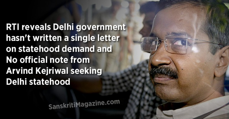 RTI reveals Delhi government  or Arvind Kejriwal hasn't written a single letter on statehood demand