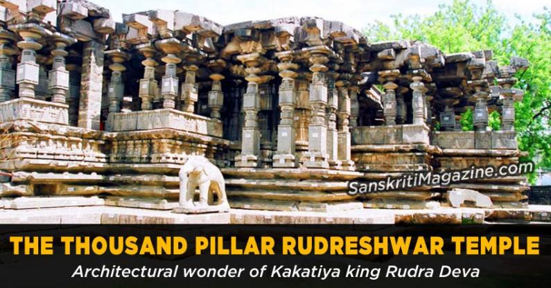 The Thousand Pillar Rudreshwar Temple of Warangal