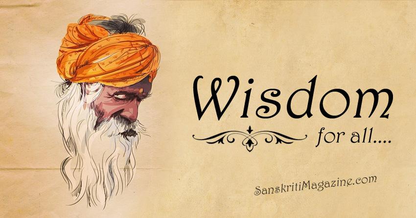 wisdom for all