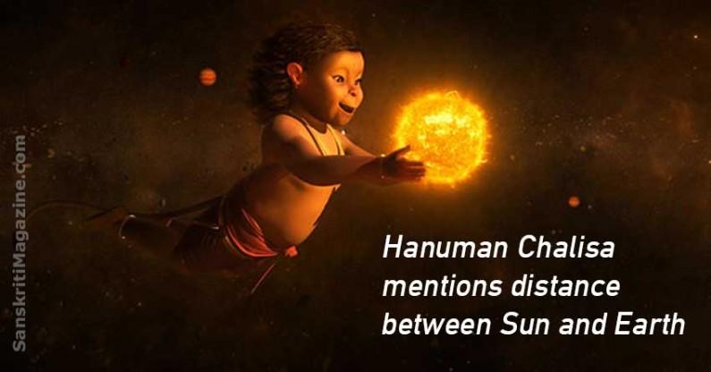 Hanuman Chalisa mentions distance between Sun and Earth