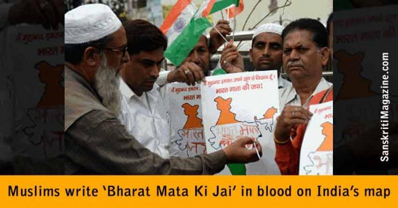 Muslims write 'Bharat Mata Ki Jai' in blood on India's map