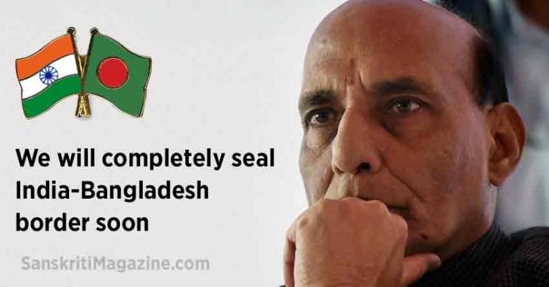 Rajnath Singh: We will completely sealed India-Bangladesh border soon