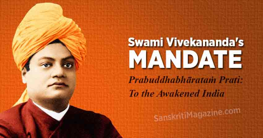 Swami-Vivekananda's-mandate