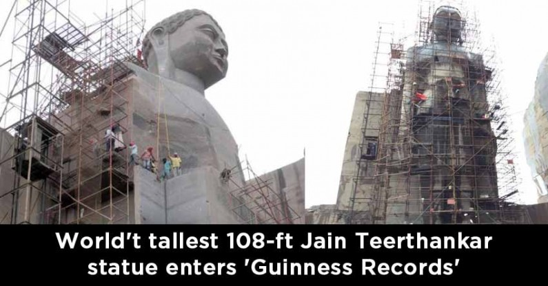 World't tallest 108-ft Jain Teerthankar statue enters 'Guinness Records'
