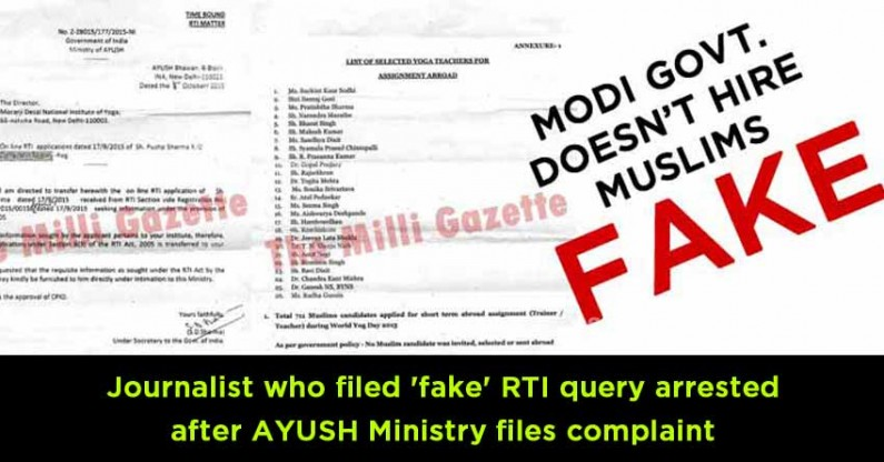 Journalist Pushp Sharma who filed 'fake' RTI query arrested after AYUSH Ministry files complaint