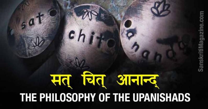 Sat Chit Ananda:  The Philosophy of the Upanishads