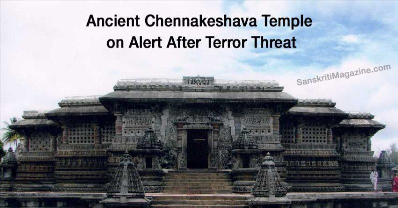 Ancient Chennakeshava Temple on Alert After Terror Threat