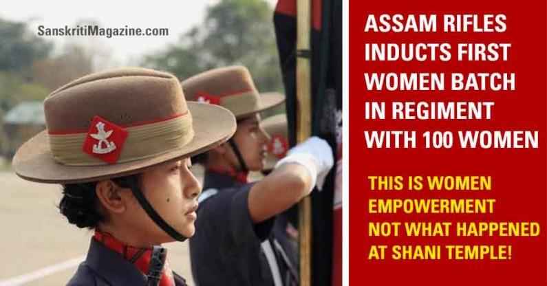 Assam rifles inducts first women batch in regiment with 100 women