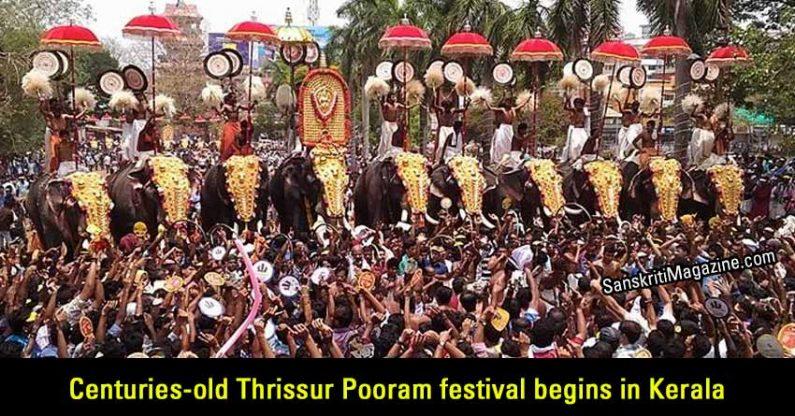 Centuries-old Thrissur Pooram festival begins in Kerala