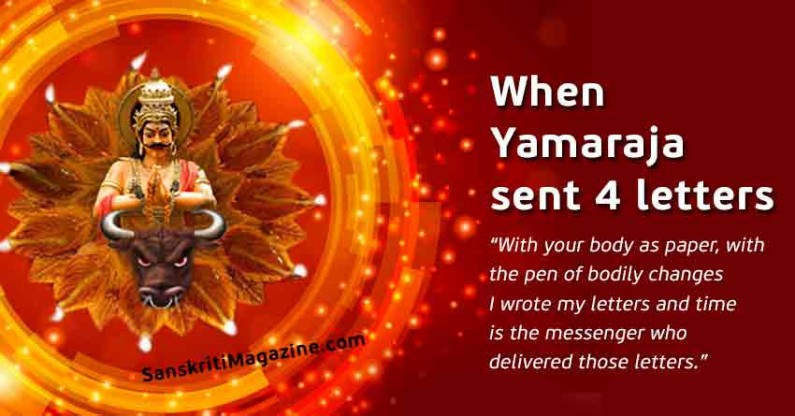 When Yamaraja, lord of death sent four letters
