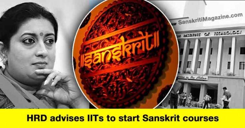 HRD advises IITs to start Sanskrit courses