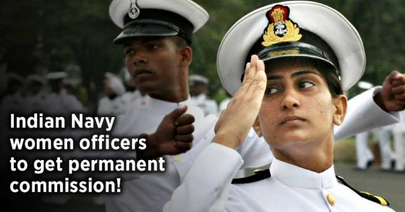 Indian Navy women officers to get permanent commission! Defence ministry's motivating words
