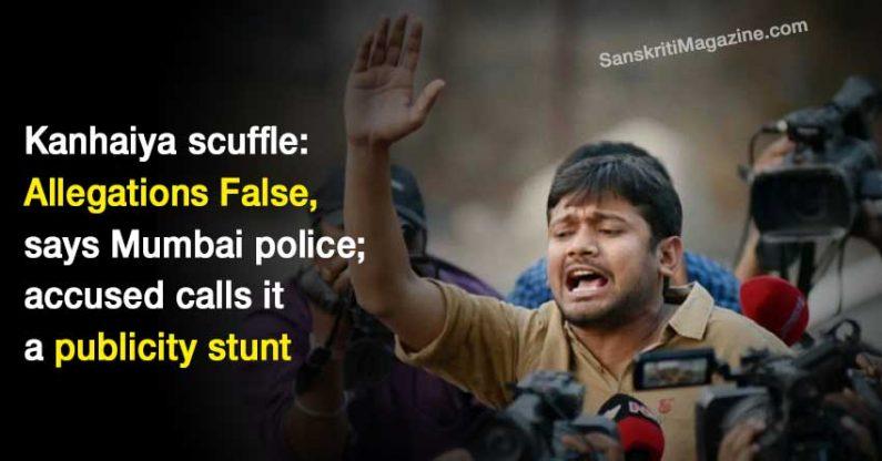 Kanhaiya Lied : Strangling allegations untrue, says Mumbai police; accused calls it a publicity stunt