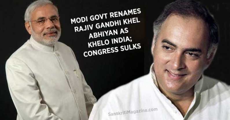 Modi govt renames Rajiv Gandhi Khel Abhiyan as Khelo India; Congress sulks