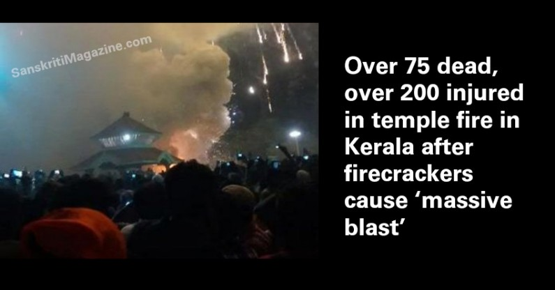 Over 75 dead in Puttingal temple fire in South India after firecrackers cause 'massive blast'