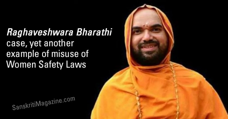 Raghaveshwara Bharathi – yet another example of misuse of Women Safety Laws