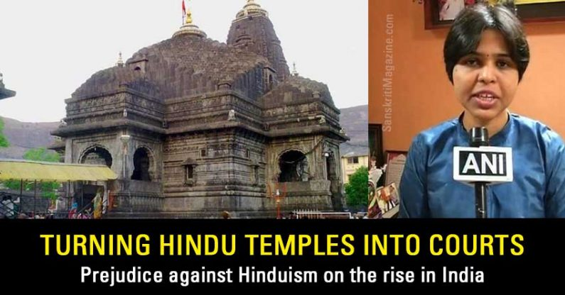 Turning Hindu temples into courts: Prejudice against Hinduism on the rise in India