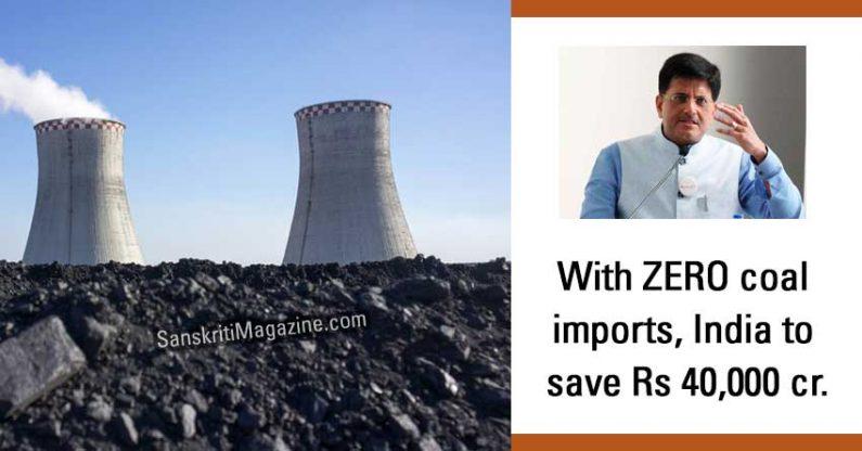 Zero coal imports, India to save Rs 40,000 crore