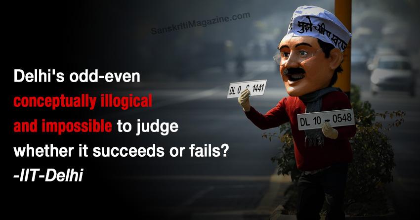 delhi odd-even illogical -IIT-Delhi
