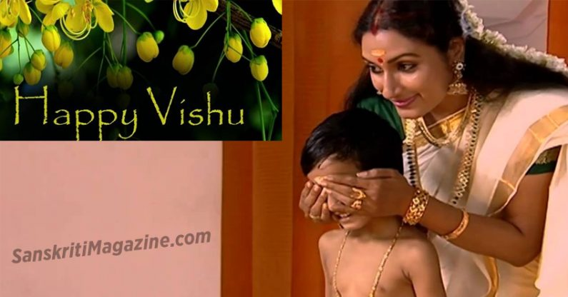 Happy Vishu – Significance; how and why is it celebrated?