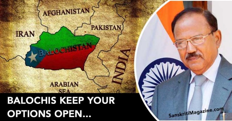 Balochis keep your options open