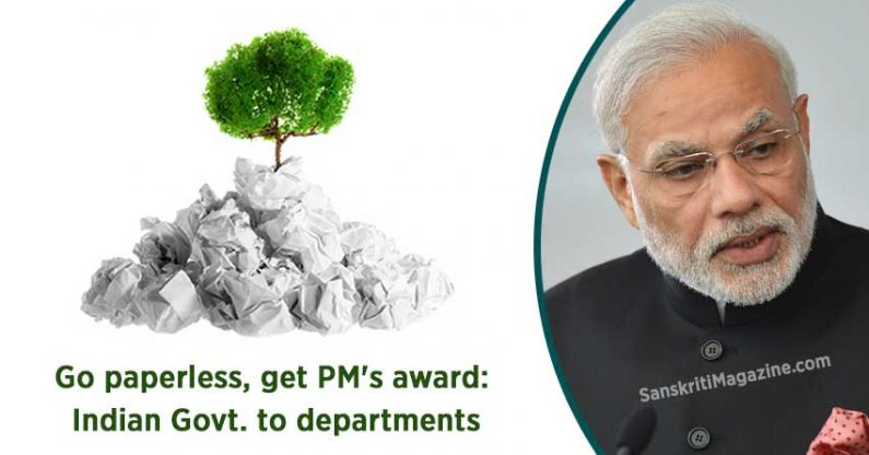 Go paperless, get PM's award: Indian Government to departments