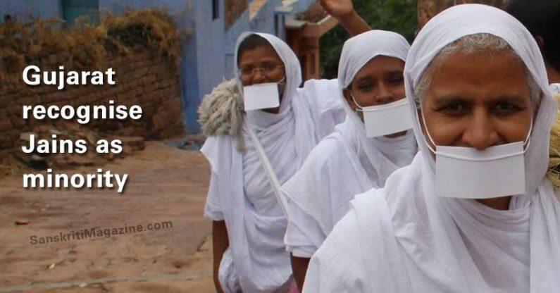 Gujarat notifies Jains as minority