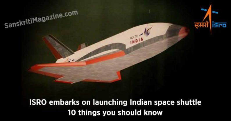 ISRO embarks on launching Indian space shuttle, 10 things you should know.