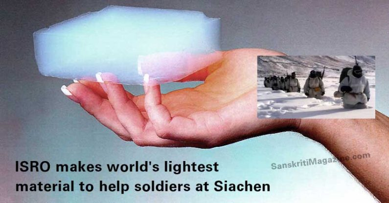 ISRO makes world's lightest material to help Indian soldiers at Siachen