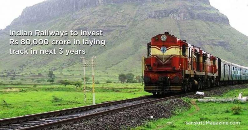 Indian Railways to invest Rs 80,000 crore in laying track in next 3 years